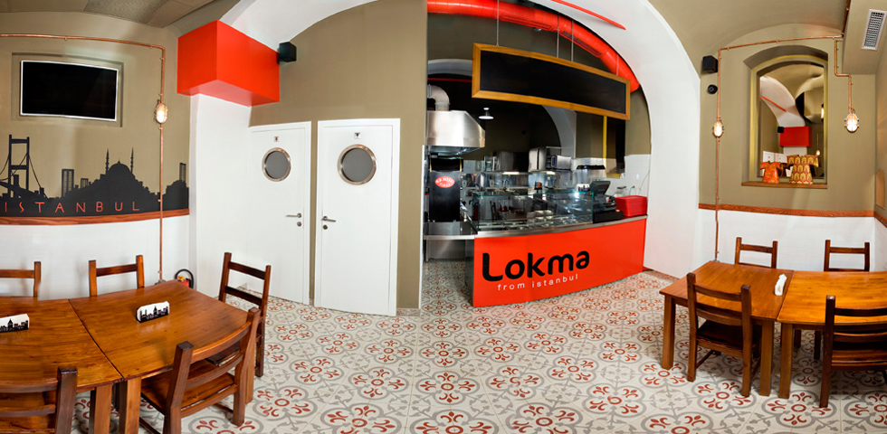 Lokma from istanbul (3)