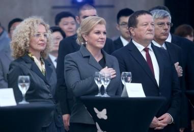 U Zagrebu održana akademska donatorska večer