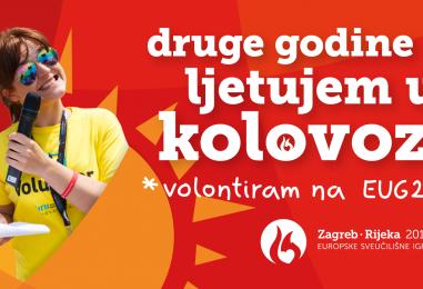 Prijavi se i volontiraj na Europskim sveučilišnim sportskim igrama 2016!