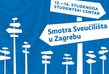 20. Smotra Sveučilišta u Zagrebu