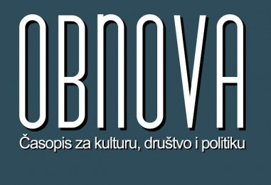 Promocija petog broja časopisa Obnova