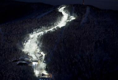 Otvorenje skijaške sezone na Sljemenu