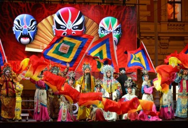 U Zagrebu proslavljena Kineska nova godina