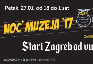 Zagrebački holding u Noći muzeja