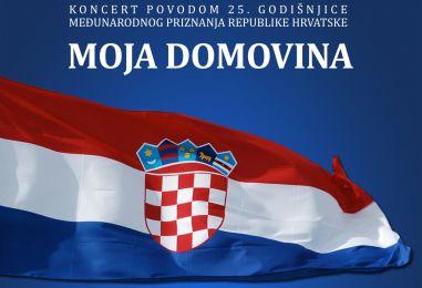 Svečani koncert povodom 25. godišnjice međunarodnog priznanja Hrvatske