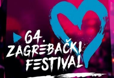 """U prodaji dvostruku album """"64. Zagrebački festival"""""""