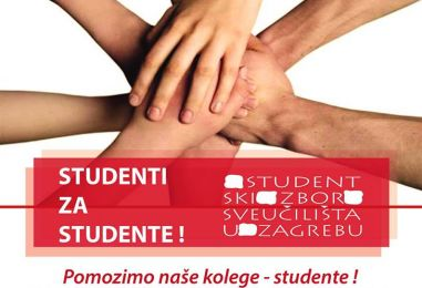 """Hvalevrijedna akcija """"Studenti za studente"""""""