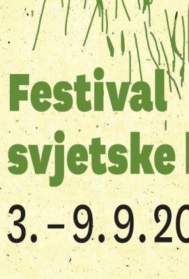 Festival svjetske književnosti 2017