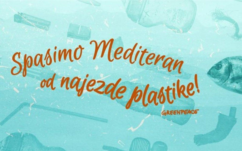 """Instalacija """"Plastični val"""" u Zagrebu"""
