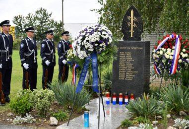 29. godišnjica osnivanja Antiterorističke jedinice Lučko