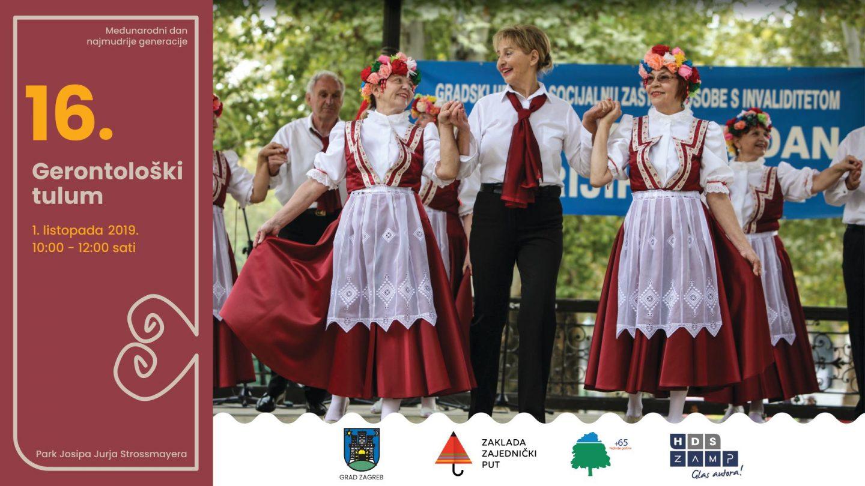 Ples i zabava te besplatni pregledi na 16. GERONTOLOŠKOM TULUMU u utorak u centru grada