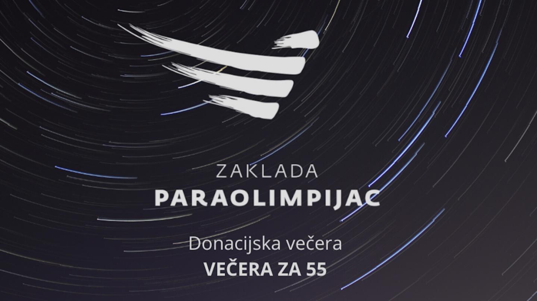 Tradicionalnom donacijskom večerom Zaklada Paraolimpijac obilježava 55 godina paraolimpizma u Hrvatskoj