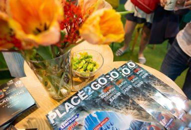 Međunarodni sajam turizma Place2go odgođen do daljnjega