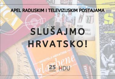 Hrvatski diskografi pozivaju: Povećajte emitiranje domaće glazbe različitih žanrova!